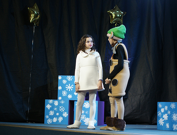 Christmas play «You are special»